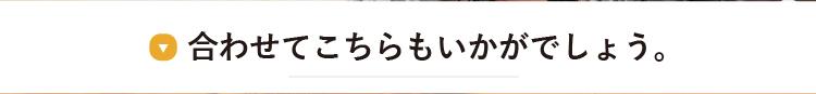 2016kinetuki_r4_c1