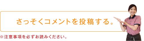 comment_07