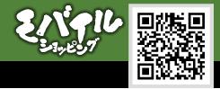 infoCol_banner_mobile_honten