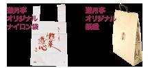 infoCol_img_kamibukuro