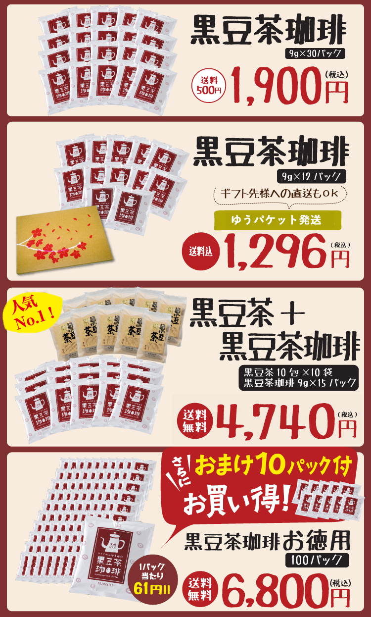 koffee_item