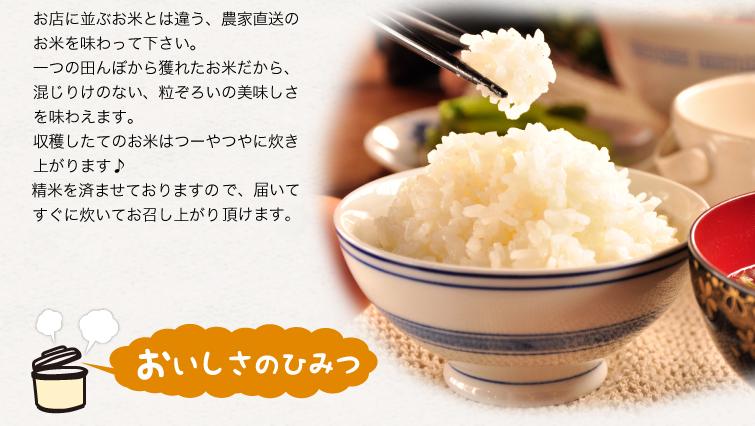 yuzukimai_03