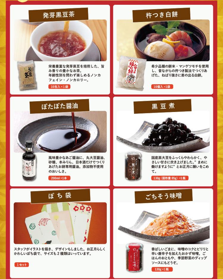 osyougatu_page_r2_c1
